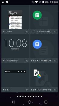 Screenshot_2015-11-16-21-03-09.png