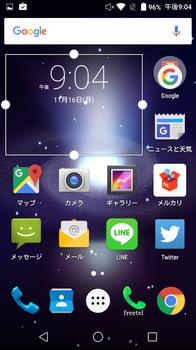 Screenshot_2015-11-16-21-04-50.png
